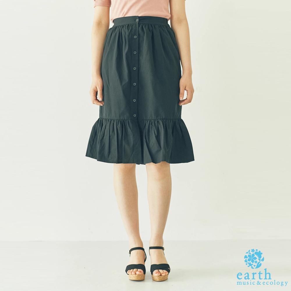 earth music 前排釦荷葉下擺剪裁窄身裙