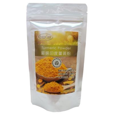 樸優樂活 嚴選印度薑黃粉(150g/包)x2件組