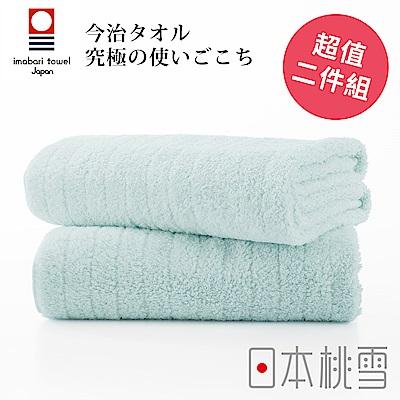 日本桃雪今治超長棉浴巾超值兩件組(水藍色)