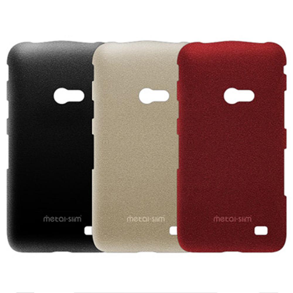 Metal-Slim SAMSUNG Galaxy Beam i8530 新型星砂保護殼