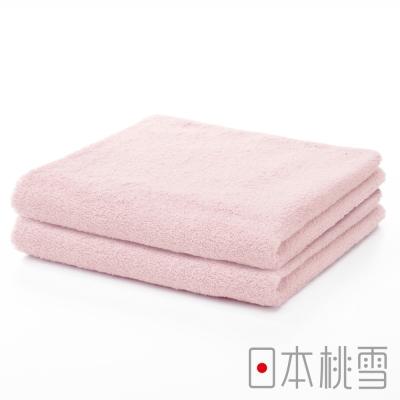 日本桃雪精梳棉飯店毛巾超值兩件組(淺粉)
