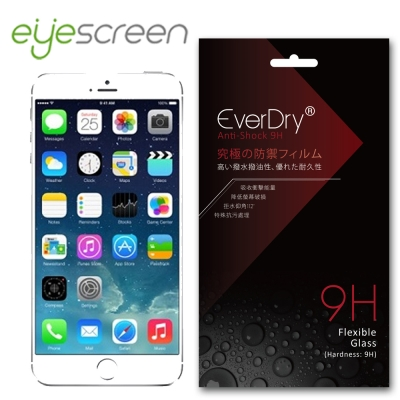 EyeScreen iPhone 7 Plus 9H抗衝擊 PET 螢幕保護貼
