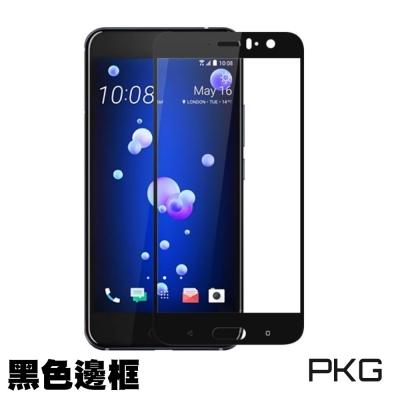 PKG HTC U11保護貼全滿版玻璃-黑色面板