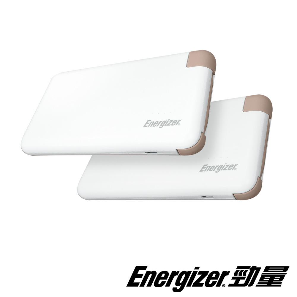 勁量 UE8001 行動電源 8000mAh (兩入組)