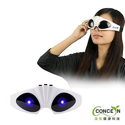 Concern康生 星際亮眼-眼部舒壓按摩器 CON-EYE102 (快速到貨)