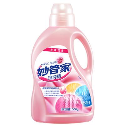 妙管家高級冷洗精-玫瑰花香(1500g)