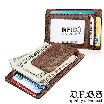 DF BAGSCHOOL皮夾 - 解放你的口袋防盜牛皮款超薄短夾名片夾
