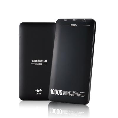 USEE UPE10000CQ 行動電源10000mAh-黑