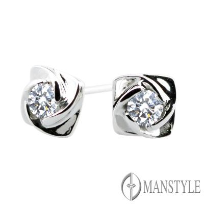 MANSTYLE 玫瑰戀 0.16ct 八心八箭鑽石耳環