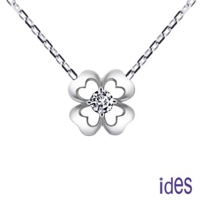 ides愛蒂思 我的第一顆美鑽系列30分D/VS1鑽石項鍊/幸運草
