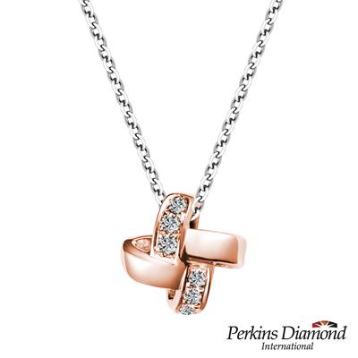 PERKINS 伯金仕 - X Series 0.04克拉鑽石項鍊