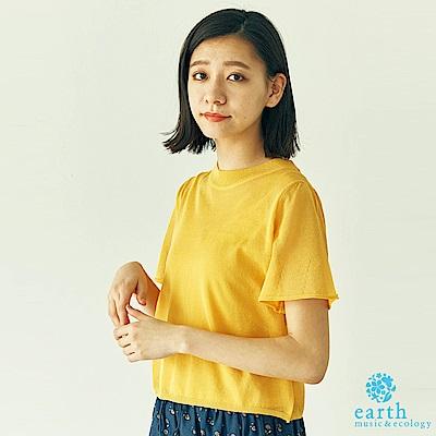 earth music  SET ITEM 透膚圓領短袖上衣+V領蕾絲背心