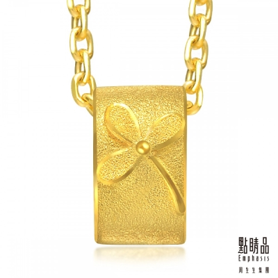 點睛品 吉祥系列 純潔蘭花 黃金吊墜