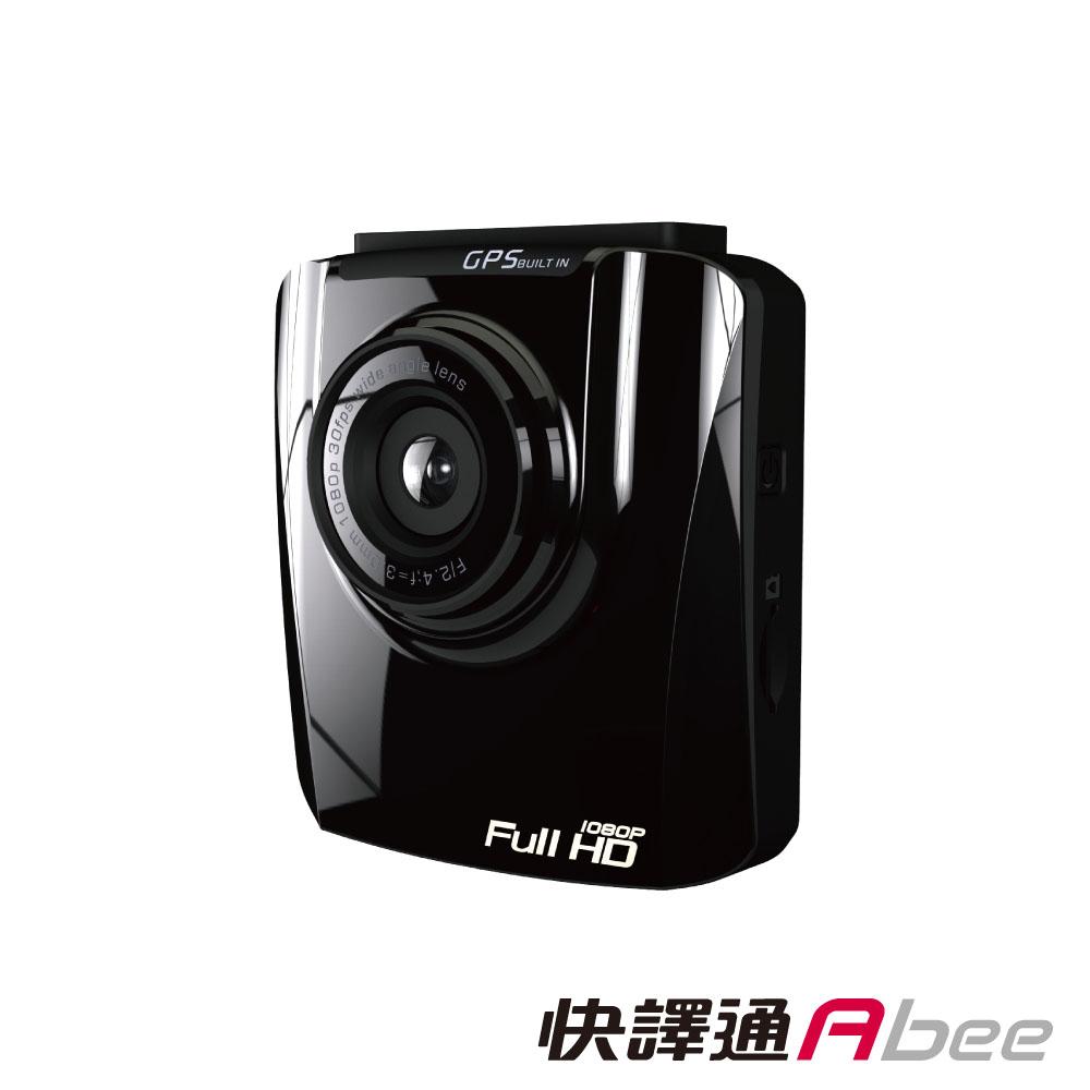 快譯通Abee V50 GPS測速提示1080P行車記錄器