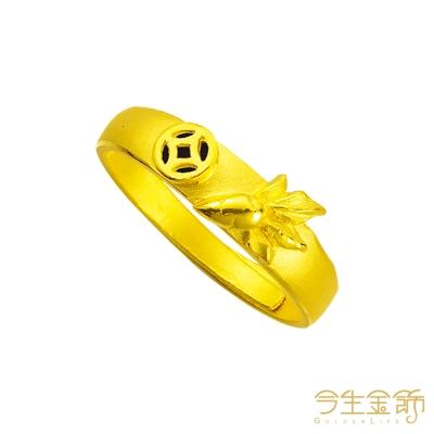 今生金飾 鴻運彩頭黃金/黑碧璽尾戒
