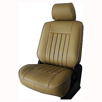 【葵花】量身訂做-汽車椅套-合成皮-復古型-單色-雙前座