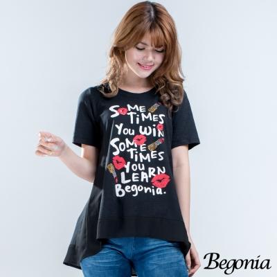 Begonia 水鑽膠印剪裁拼接傘狀上衣(共二色)