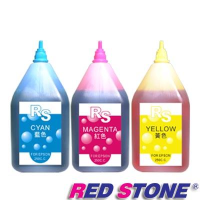 RED STONE for EPSON連續供墨填充墨水250CC(藍紅黃)