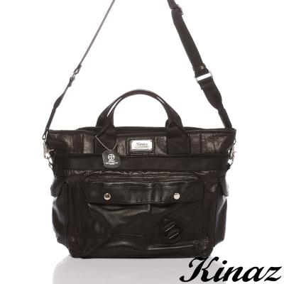 KINAZ-navy-混搭潮流兩用斜背包-趣味插頭系列-特賣品