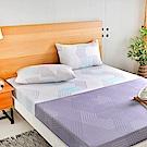 Saint Rose 紫色幾何 特大吸濕排汗天絲枕套床包三件組