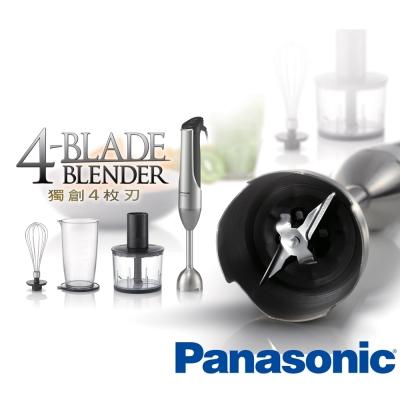 Panasonic國際牌多功能手持式攪拌機 MX-S401