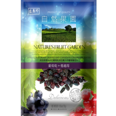 盛香珍 自然果園(蔓越莓+葡萄乾)(130g)