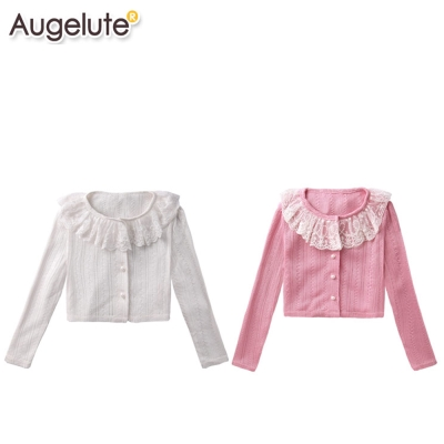 baby童衣 珍珠排扣蕾絲短版罩衫53002
