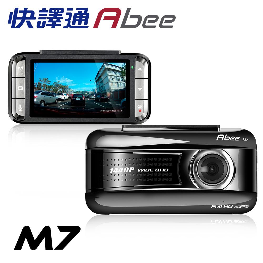 快譯通Abee M7 1440P高畫質行車紀錄器-快