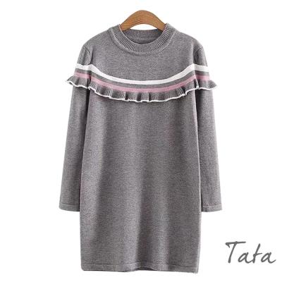 撞色條紋波浪邊針織洋裝 共三色 TATA
