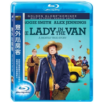 意外心房客 The Lady In The Van 藍光 BD