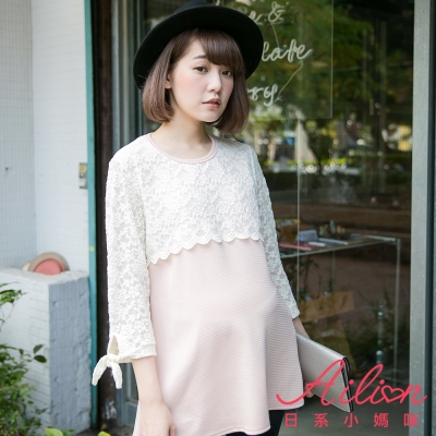 日系小媽咪孕婦裝-台灣製哺乳衣-蕾絲袖綁蝴蝶結壓紋