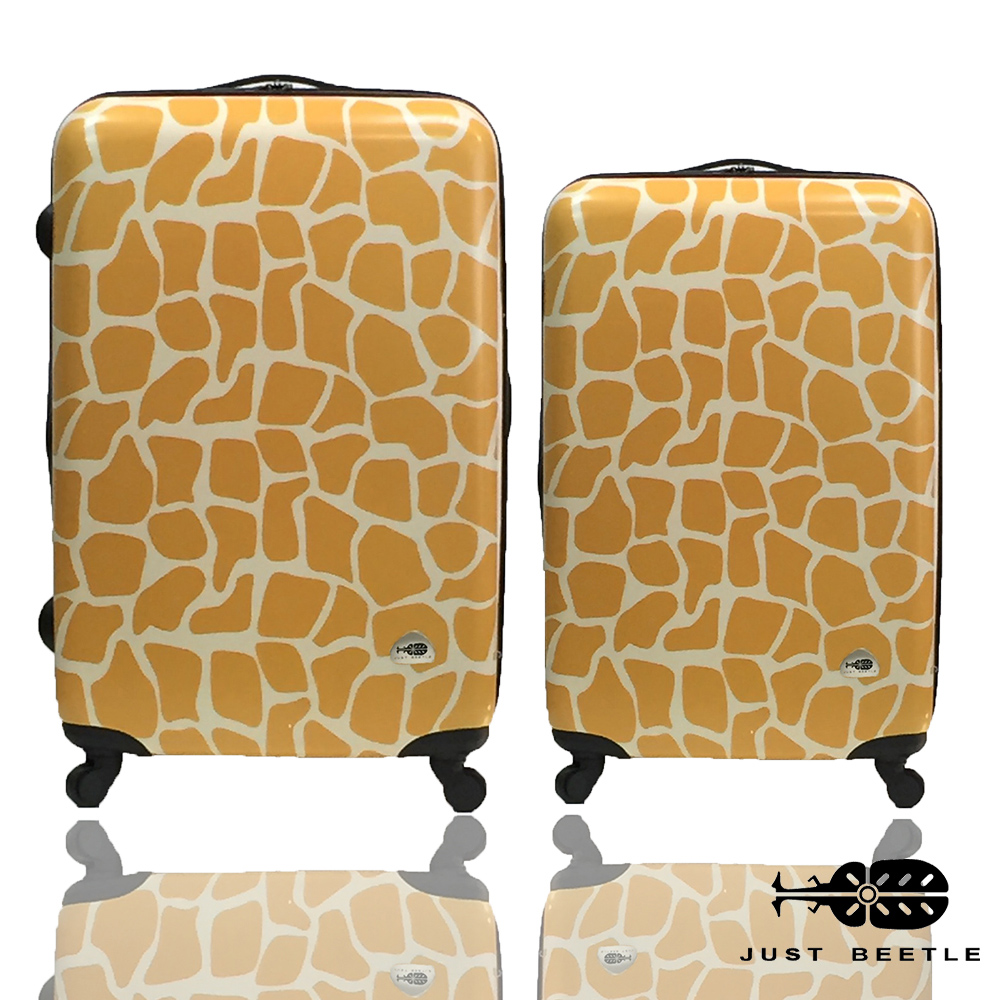 Just Beetle動物樂園系列之長頸鹿紋24吋+20吋輕硬殼旅行箱/行李箱-黃金色