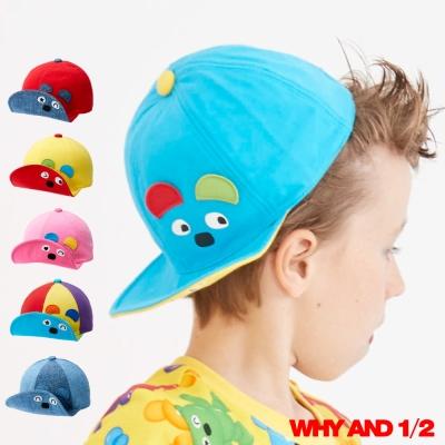 WHY AND 1/2 棒球帽 兒童帽 色彩繽紛款多色可選