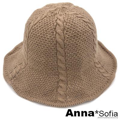 AnnaSofia 辮編線織波浪邊 軟式盆帽漁夫帽(杏駝系)