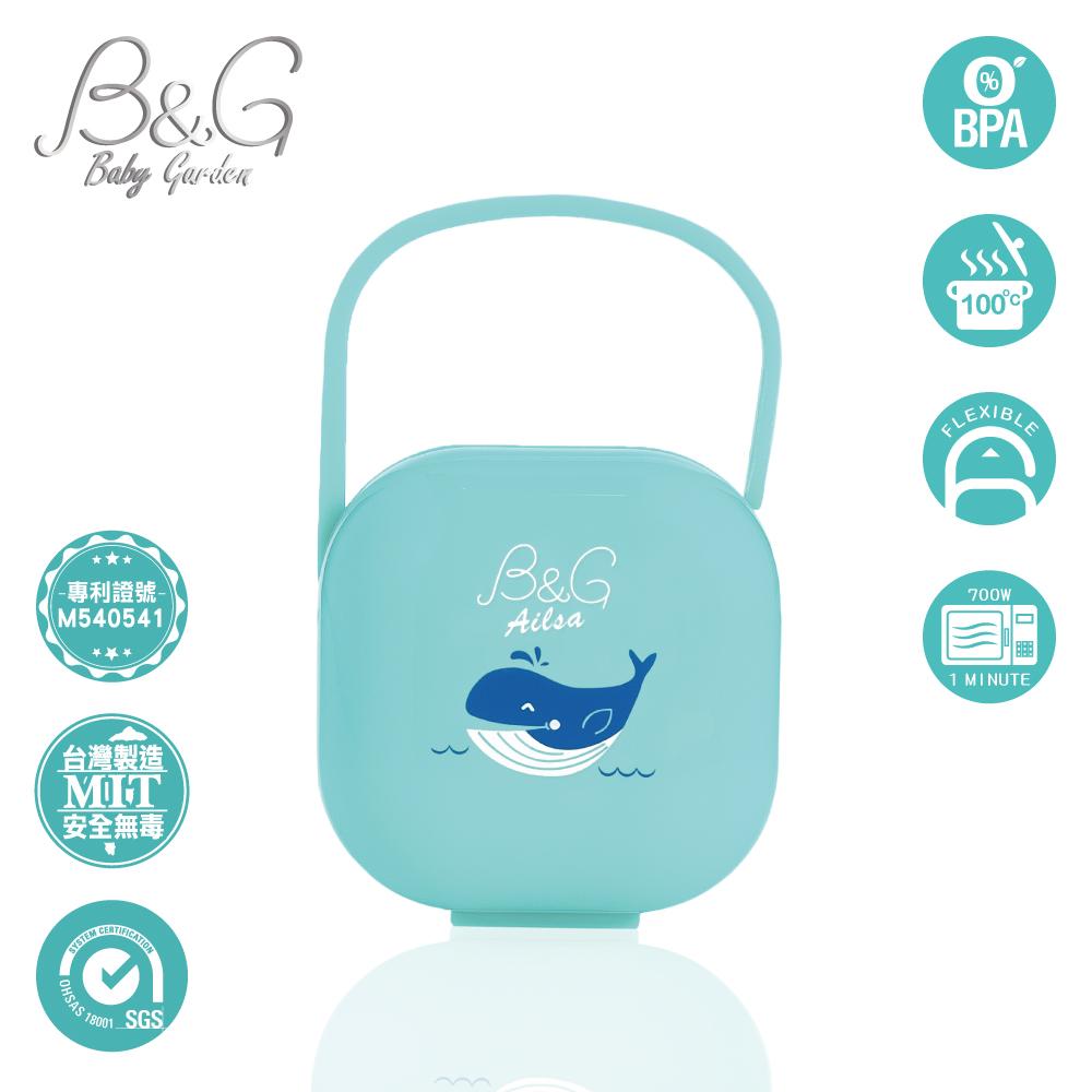 原廠正品【WHC優醫】Baby Garden可攜式微波消毒安撫奶嘴收藏盒-小藍鯨
