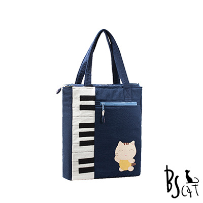 ABS貝斯貓 可愛貓咪拼布 A4可入肩背包 提袋 (藍) 88-200