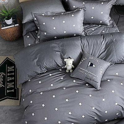 OLIVIA   星語 灰 雙人兩用被套床包四件組