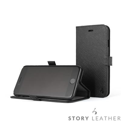 STORYLEATHER i7 / i8 4.7吋 摺邊折疊式 十字紋黑 現貨皮...