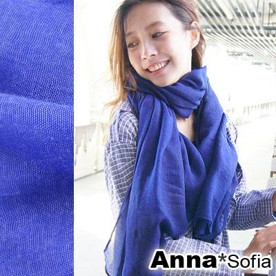 AnnaSofia-軟柔手感棉麻款-超大寬版披肩圍巾-鬱青系-12青藍