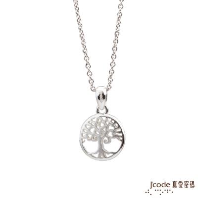 J'code真愛密碼 雙魚座守護-生命之樹純銀女墜子 送項鍊