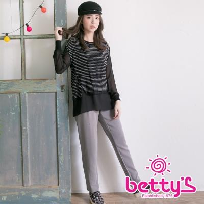 betty's貝蒂思 立體剪裁哈倫褲(灰色)
