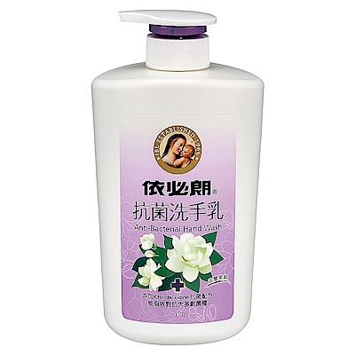 依必朗抗菌洗手乳 淡雅茉莉香700ml