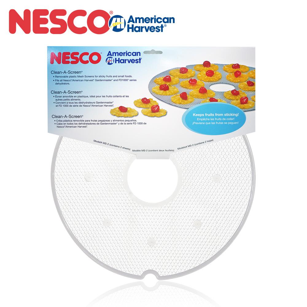 [美國原裝進口] NESCO 食物乾燥機FD-1040專用 網盤 二入組 MS-2
