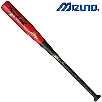 MIZUNO 日本製 PROFESSIONAL 少年軟式金屬球棒 1CJMY13378