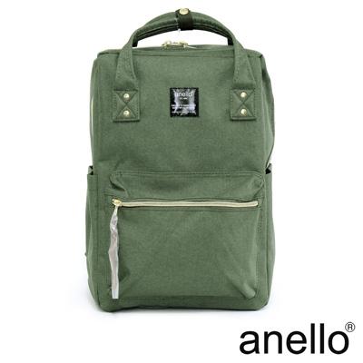 anello 獨特混色花紋方型後背包 卡其綠
