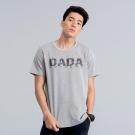 DADA SUPREME 爆裂紋LOGO T-shirt-男-灰