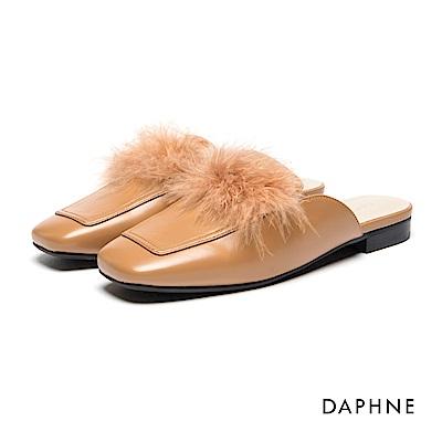 達芙妮DAPHNE 休閒鞋-羽毛拼接低跟穆勒鞋-棕