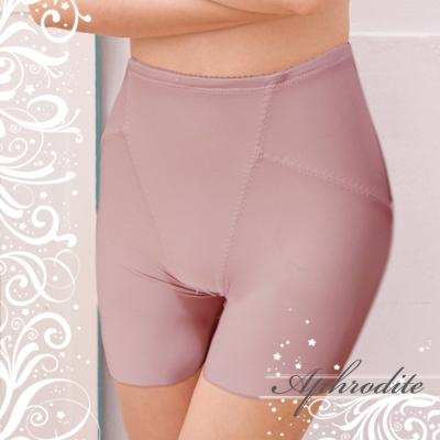 超薄無痕長褲管修飾褲(三色) 艾芙洛美體塑身衣