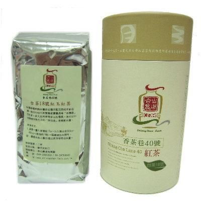 魚池鄉紅玉紅茶150g(台茶18號/紙罐)共3瓶