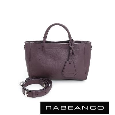 RABEANCO迷時尚系列優雅兩用小手提包-小-紫